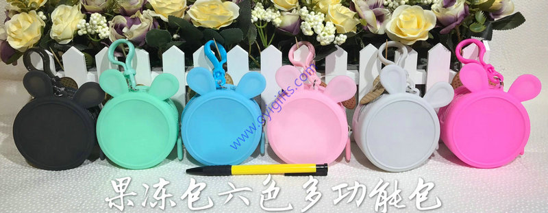Round candy mini silicone bag with buckle wallet
